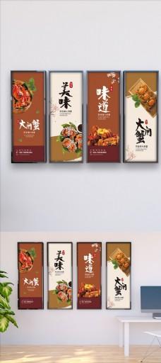 美食餐饮挂画图片