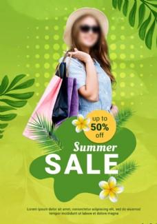 夏日商場促銷PSD宣傳海報圖片