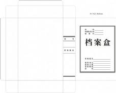 档案盒图片