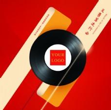创意黑胶唱片红色礼盒包装设计图片