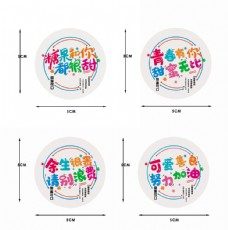彩色糖果字体设计图片