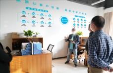 企业文化 企业文化标语 企业标图片