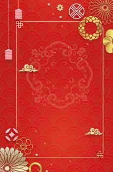 红色邀请函金色质感广告背景图片