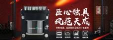变压器海报  电气广告图片