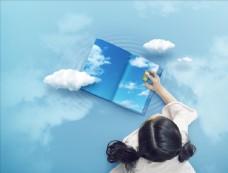 创意天空看书的孩子海报图片