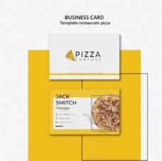 披薩店主題名片圖片