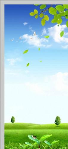 绿色展架图片