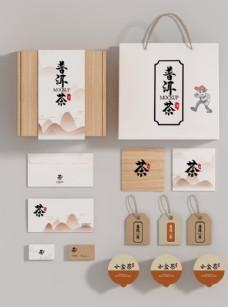 茶叶包装样机图片