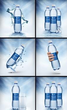 矿泉水瓶样机图片