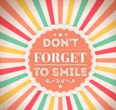 记得要微笑艺术字图片