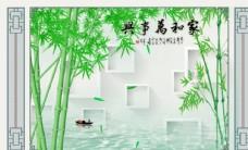 家和万事兴竹子边框背景墙图片