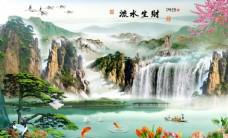 流水生财山水瀑布迎客松风景背景图片