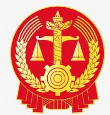 人民法院法徽logo图片