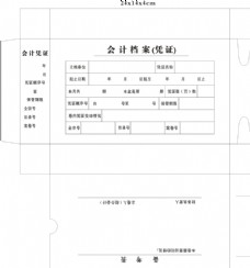 会计档案盒图片