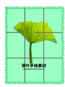 分层绿色放射网格贴纸图片