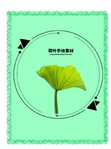 贴纸分层绿色放射圆形图片