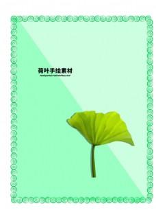 贴纸分层绿色放射对角图片