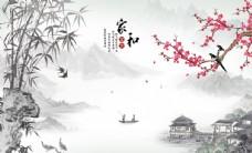 家和富贵梅花竹子背景墙图片