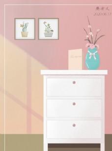 板绘治愈系家具插画图片