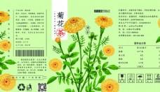 菊花茶包装