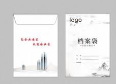 中国风档案袋图片