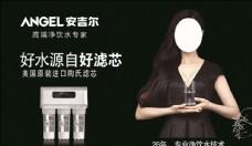 广告  设计  单页  宣传图片