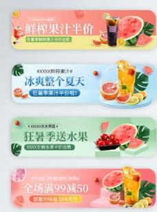 水果胶囊图图片
