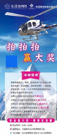 珠峰观光图片